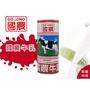 國農240ML原味牛乳(易開罐)