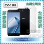 《雄華國際》ASUS ZenFone 4 PRO (6G/64G) 5.5吋 全新未拆 原廠公司貨 原廠保固一年 絕非整新機