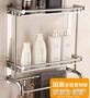浴室置物架不銹鋼免打孔衛生間雙層毛巾架壁掛廁所2層3層衛浴掛件-享家生活館