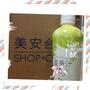 美安 蘆薈汁 660
