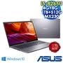 ASUS X509FJ-0111G8265U 升級特仕版 15吋筆電  星空灰  ( i5-8265U/4G+8G/1TB+PCIE 512G SSD/MX 230 2G/FHD/W10