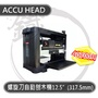 ACCU HEAD 自動刨木機 40700H 桌上型螺旋刀式自動刨木機 自動刨床【小鐵五金】