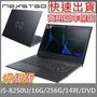 (商)Nexstgo SU01 升級版 i5-8250U/8G+8G/256G/14FHD/Win10Pro/DVD-RW/NS14N1TW003P