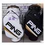 新款PING G30 高爾夫球包 男士高檔PU高爾夫球包 標準球包 球袋【田園牧歌】