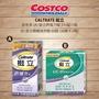 好市多 Costco代購 挺立 Caltrate 鈣強力錠 310錠 / 關鍵迷你錠 UC-II 30錠×2入
