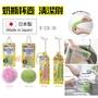 【日本同步】SANKO 奶瓶刷 水瓶刷 杯壺刷 細長型 可彎 圓球型 寶特瓶刷 免洗劑 海綿 SANKO