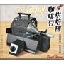 【原廠6禮】寶馬牌 大金剛烘豆機 800g TA-SHW-800 台灣製專利 職業級咖啡豆烘焙機