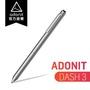 【Adonit 煥德】DASH3 極細筆尖電子式觸控筆 (銀色)