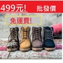 靴子現貨男鞋女鞋批發價軍靴情侶鞋-保暖防水登山靴((免運費))