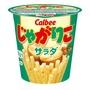 ★日本大人氣★じゃがりこ 加可利馬鈴薯條(沙拉口味)