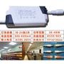 LED崁燈吸頂燈 平板燈 電源驅動 變壓器 恆電流36-48W  600ma 電源供應器輕鋼架