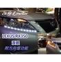 新竹JK極光LED導光條RX350淚眼FORTIS大燈VIOS CAMRY IS250日型燈x-trail新馬5 K14