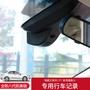 行車記錄器豐田18/19款八代凱美瑞原廠專用行車記錄儀高清1080P隱藏式免接線