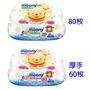 嬌聯 MOONY 99%純水盒裝濕紙巾 -小熊維尼 【樂購RAGO】 日本製