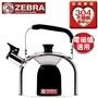 斑馬ZEBRA 高級不鏽鋼笛音茶壺(5L)【愛買】