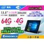 【MP5專家】N90 序號 HI13 馳為 win10 平板電腦 13.5吋 64G/4G HDMI 賽揚N3450