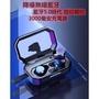 台灣現貨 X9 PRO 藍牙耳機 指紋觸控 ipx7防水 無線耳機 藍牙5.0技術 運動藍芽耳機 藍牙 藍牙耳機