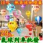 (10吋)熱氣球燈籠 紙燈籠 熱氣球 婚禮佈置 告白熱氣球 會場佈置 生日佈置  櫥窗佈置 場地佈置 求婚告白