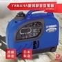 日本製造【YAMAHA 山葉】變頻靜音發電機 EF1000IS 體積輕巧 方便攜帶 性能卓越 攤商工地露營 商用家用
