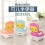 快樂王子加大號小孩兒童坐便器凳寶寶嬰兒便盆嬰幼兒童小馬桶男女DF