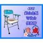 達成醫療 富士康 FZK4527/ER4527 可收合便器椅(附子母坐墊) 便盆椅 馬桶椅