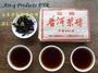 !~稀有~Artq普洱茶Puerh Tea~~文革窄版棗香蔘香厚磚 免運費 直購價