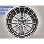 類AMG 18吋旋壓輕量化鋁圈 5/112 CLA A250 A45