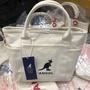 韓國實拍 現貨 Kangol袋鼠包 斜背包 mini kangol 小方包 托特包 袋鼠牌 帆布包 手提帆布 斜挎包
