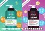 Amida 蜜拉角質蛋白護髮素250ml+平衡去脂洗髮精1000ml 【特價】異國精品