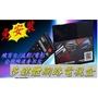 TOYOTA豐田RAV4【多媒體網路電視盒】4.5代 免安裝 車用家用 HDMI數位電視盒 電視盒 高清電視 影音娛樂