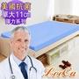 【送羊絨圍巾】美國Microban抗菌11cm彈力記憶床墊-LooCa(單大3.5尺-共2色)