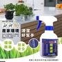 現貨+正貨~(正貨)蟑螂螞蟻剋星好環境廚房清潔液 250cc