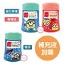 日本 MUSE 木思 小小兵自動感應洗手給皂機+補充液 普通版/萬聖版 250ml 最新 日本進口 清潔 洗手