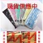 [藻佛結緣園] 日本Doctor Mask獨立包裝 四層活性碳口罩/50入一盒/平面口罩粉/藍