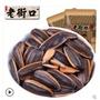 老街口 焦糖/山核桃味/紅棗瓜子500g零食炒貨堅果葵花籽