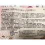 台南夏都城旅-城食百匯平日午餐卷2張