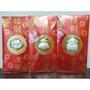 (現貨)香港正生紅包袋 正生鼠年