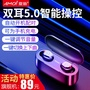 Amoi/夏新 F9無線雙耳超小迷你隱形藍牙耳機耳塞式入耳式運動跑步