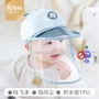 【現貨精選】☾❂嬰兒帽子春秋薄款隔離防護帽男女寶寶防疫飛沫面罩兒童鴨舌帽夏季