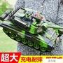超大號遙控坦克親子對戰可發射充電動兒童越野玩具履帶式男孩汽車