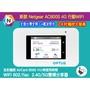 高速3CA Netgear ac800s 4G 行動網卡 路由器 wifi i分享器 E5787 810s 790s