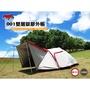 【期間限定】 Camp Plus  001雙層銀膠外帳 SnowPeak SDE-001R
