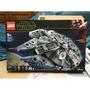LEGO 75257 star wars 星際大戰系列 千年鷹號
