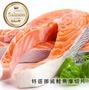 頂級挪威鮭魚輪切 360g±10%/片(LA/16)