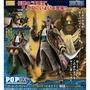【樂玩具】日空版 現貨 特價 P.O.P DX 海賊王 POP NEO-DX 傳說的海賊王 哥爾羅傑 PVC完成品