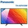 │Panasonic│國際牌 43吋 LED液晶電視 TH-43F410W