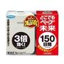 日本 進口 VAPE 未來防蚊 電子驅蚊器 主機 + 150日驅蚊替換片匣