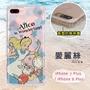 威力家 迪士尼授權正版 iPhone 8 Plus / 7 Plus 繽紛空壓安全手機殼(愛麗絲) 空壓殼 i7+