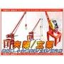 鋼索電動吊車用/8吋牆用夾架/ 夾架/立架/捲揚機吊架/小金剛固定架/小金鋼吊車/吊車專用架