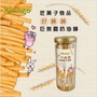 ㊣果汁小舖㊣優選商品~匠菓子 阿不就好棒棒 巨無霸奶油棒(20公分/每支、約60支左右/每罐)